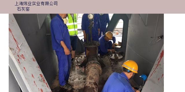 新疆全窑型石灰窑生产 有口皆碑 上海炜业实业供应