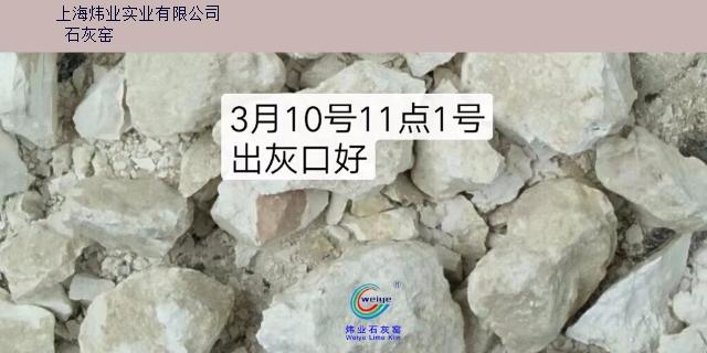 湖南石灰窑800吨 来电咨询 上海炜业实业供应