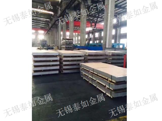 池州不锈钢冷轧板企业 欢迎咨询「无锡泰如金属制品供应」