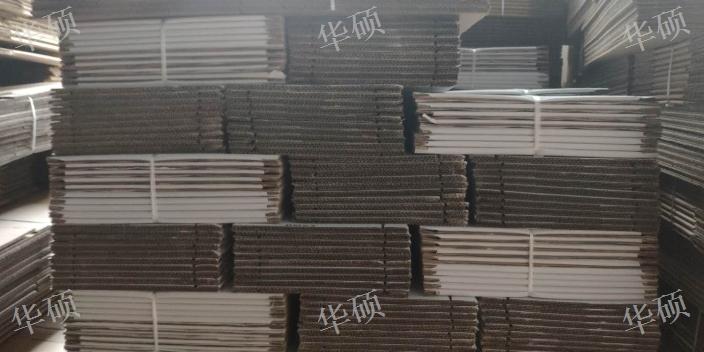 江苏节能纸箱生产商 昆山华硕包装材料供应