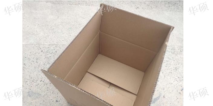 昆山优质纸箱包装材料 昆山华硕包装材料供应