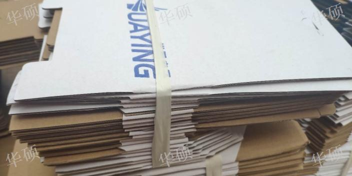 太仓快递纸箱生产厂商,纸箱