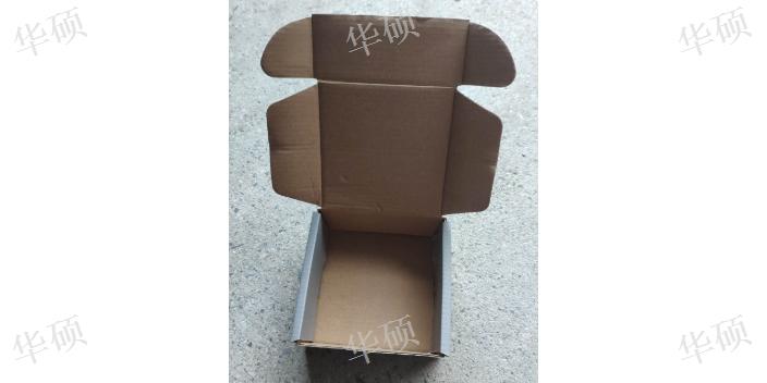 常熟包装纸箱生产商 昆山华硕包装材料供应
