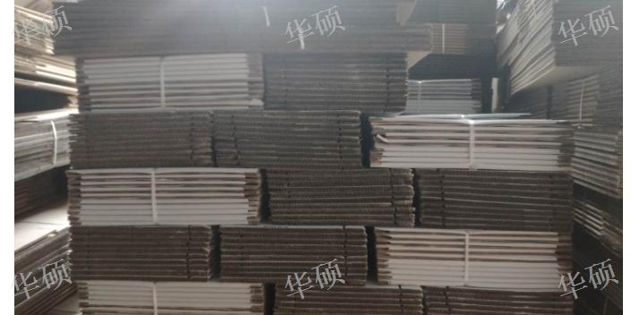 太仓定做纸箱厂家「昆山华硕包装材料供应」
