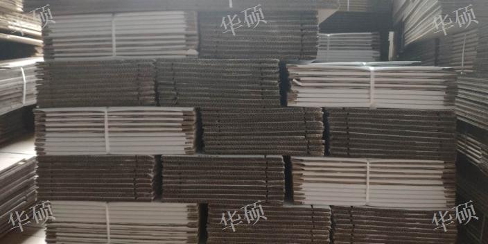太仓直销纸箱包装厂,纸箱