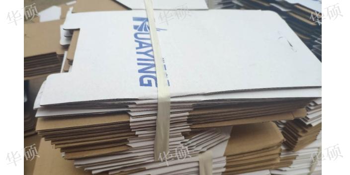 嘉兴节能飞机盒包装材料 昆山华硕包装材料供应