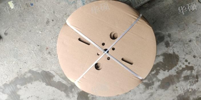 常熟圓盤廠家直銷價 昆山華碩包裝材料供應
