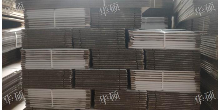 常熟瓦楞圆盘包装材料 昆山华硕包装材料供应