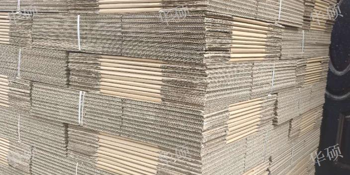 常熟定做圆盘包装材料 昆山华硕包装材料供应