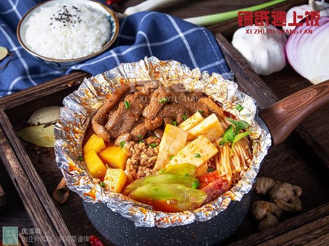 锡纸遇上饭小快餐店加盟「杭州优溪味餐饮管理供应」
