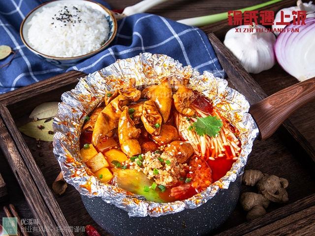 长沙锡纸黄焖鸡加盟品牌 欢迎来电 杭州优溪味餐饮管理供应