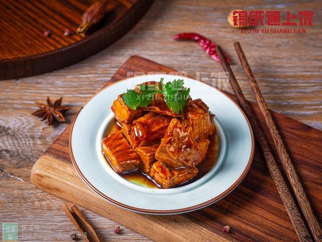 浙江錫紙遇上飯麻辣燙快餐加盟 來電咨詢「杭州優溪味餐飲管理供應」