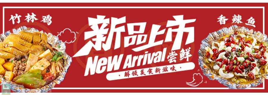 浙江加盟快餐连锁店 杭州优溪味餐饮管理供应