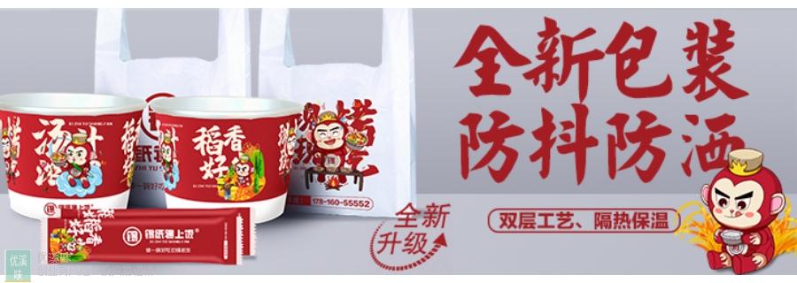 盐城专业中式快餐饮加盟 杭州优溪味餐饮管理供应