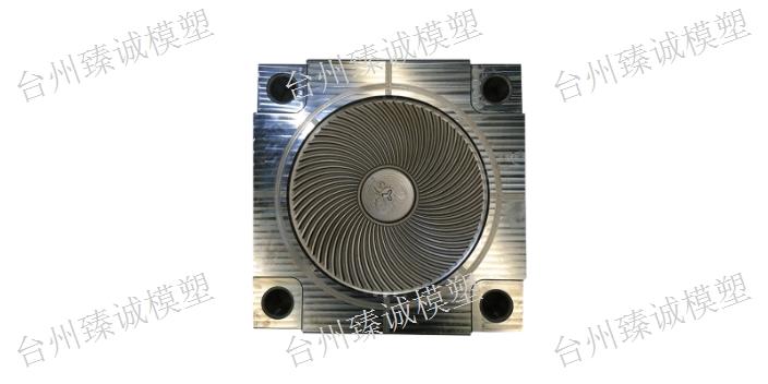 北京加工家电模具公司