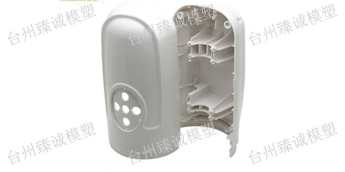河南加工家电模具公司