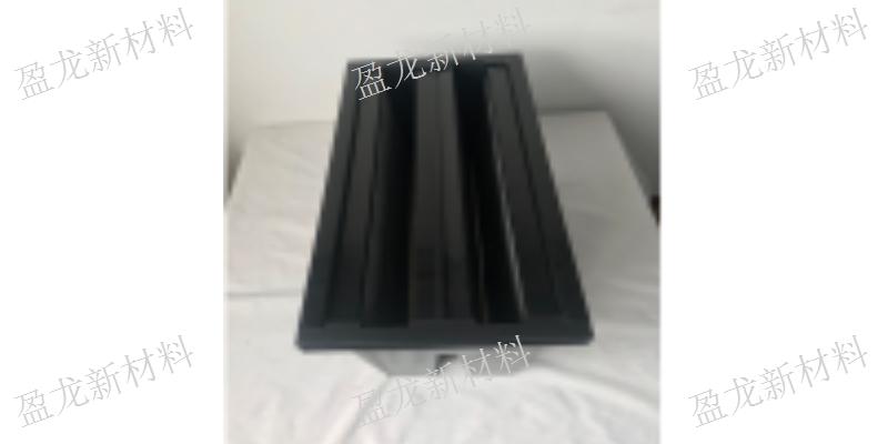 連云港車載過濾器批發價格 值得信賴「昆山盈龍新材料科技供應」