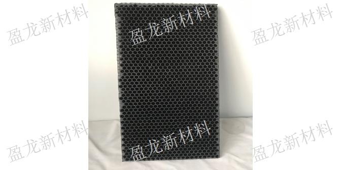 活性炭蜂巢板厂家价格 客户至上「昆山盈龙新材料科技供应」