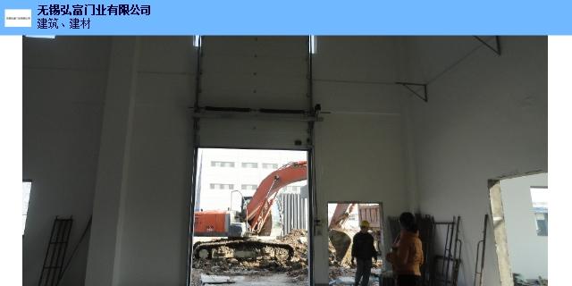 上海工业滑升门定做 无锡弘富门业供应