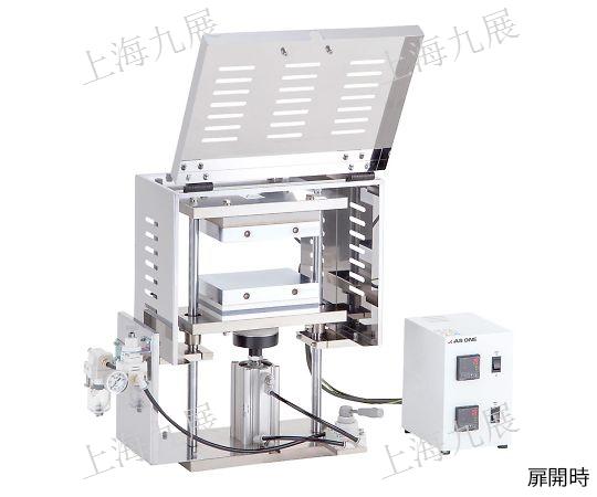 上海九展自动化技术有限公司