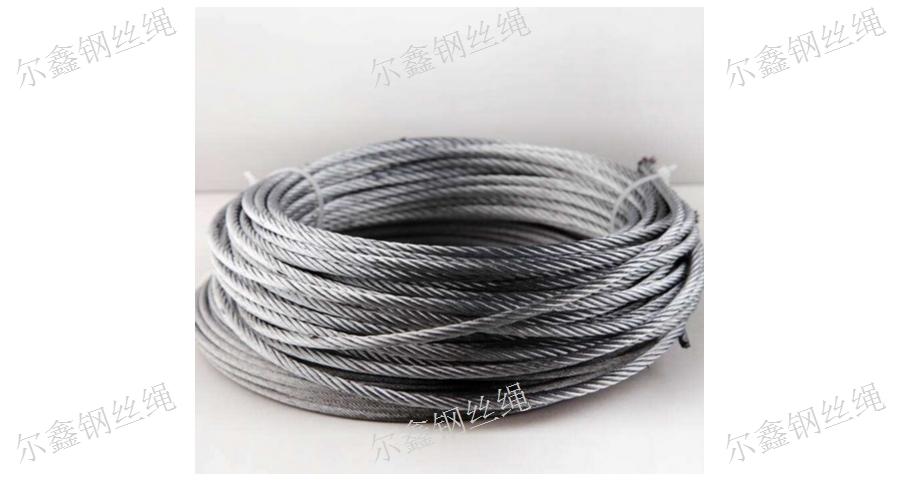 太仓钢丝编织钢丝绳制造商 欢迎咨询 太仓尔鑫起重设备配件供应