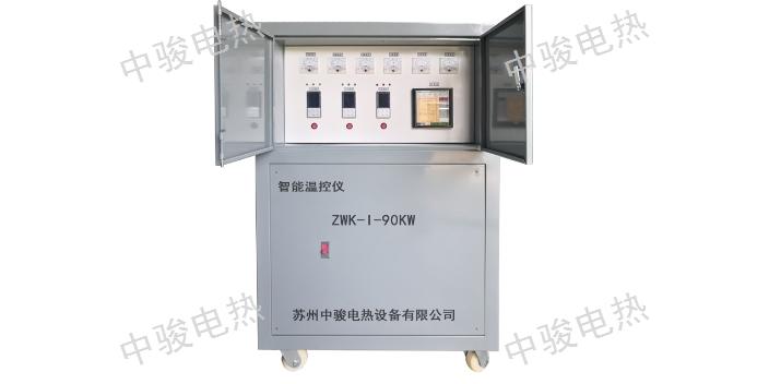 海南ZWK240KW热处理温控设备 苏州中骏电热设备供应
