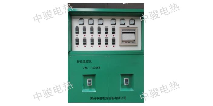 便携式智能温控设备应用范围 苏州中骏电热设备供应