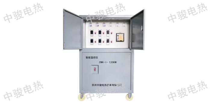 广东ZWK120KW热处理温控设备 苏州中骏电热设备供应