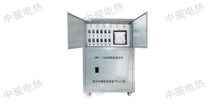 云南管道热处理温控设备 苏州中骏电热设备供应