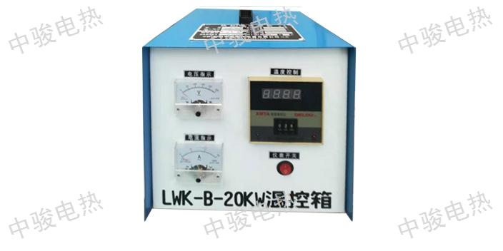 宁夏热处理温控设备 苏州中骏电热设备供应