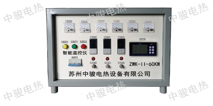 浙江便携式热处理温控设备 苏州中骏电热设备供应