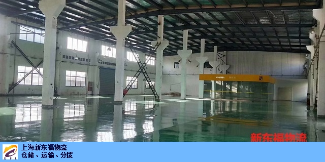 江苏电商仓储一件代发怎么装货安全,电商仓储一件代发