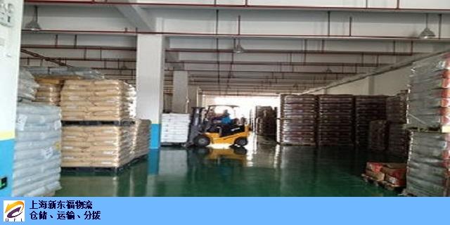 长宁区电商散货电商物流运输哪家好「新东福供」