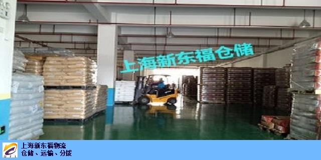 江苏电商散货运输车辆电商仓储一件代发图片 来电咨询 新东福供