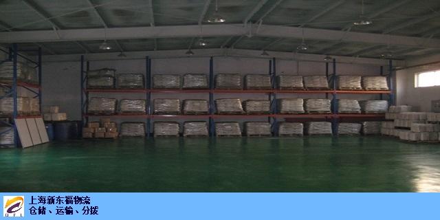 上海电商仓库电商仓储一件代发运费怎么算 欢迎咨询 新东福供