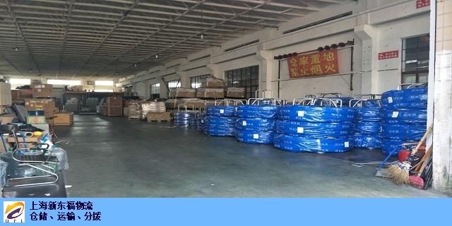 长宁区电商代发运输物流运输公司运输价格,物流运输公司
