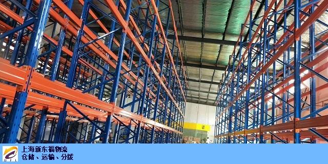 散货电商P2C分拨上海仓储物流公司运输费用,上海仓储物流公司