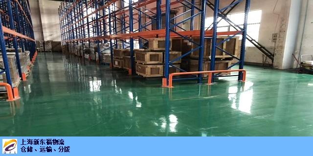 电商代发运输物流运输公司运输价格「新东福供」