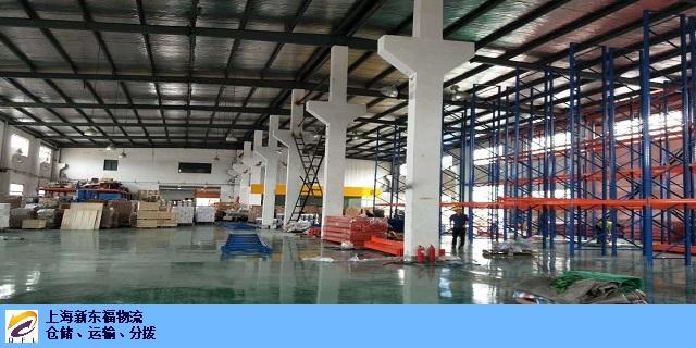 江苏散货分拨物流电商仓储一件代发运输价格 欢迎来电 新东福供