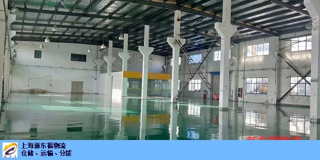 江苏散货电商分拨电商仓储一件代发运输价格 欢迎咨询 新东福供
