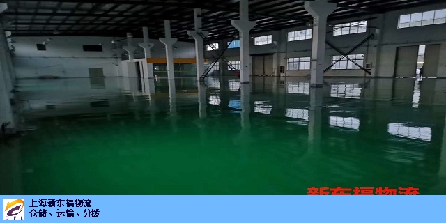 上海仓库代运营物流电商仓储运输费用 客户至上 新东福供