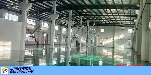 上海仓储物流电商仓储运输费用 新东福供