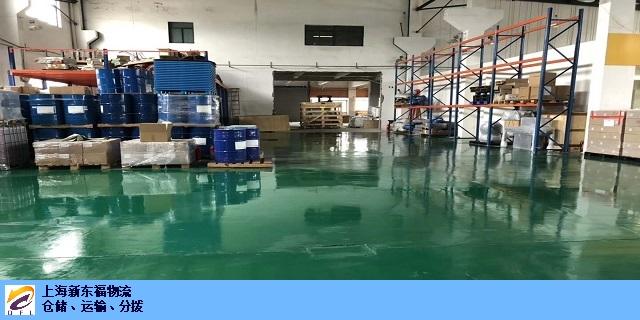 上海仓配一体化物流电商仓储运费怎么算 贴心服务 新东福供