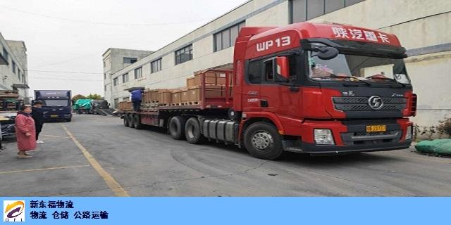 上海仓储包装仓库上海仓储包装公司怎么装货 新东福供