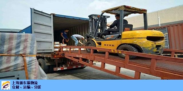 江蘇上海散貨分撥運輸怎么裝貨,上海散貨分撥運輸