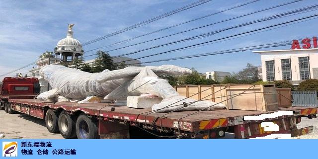 金山区海关监管运输上海仓储包装公司价格表,上海仓储包装公司
