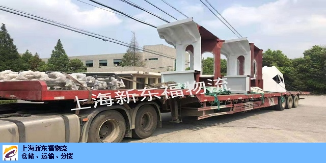 上海散货分拨物流仓上海仓储包装公司图片 新东福供