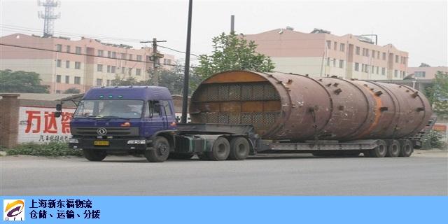 上海物流分拨运输用多大的车 新东福供