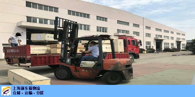 上海大件物流分拨运输物流分拨运输图片 新东福供