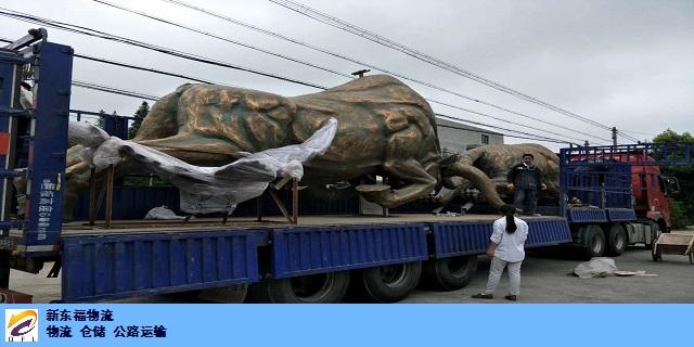 江苏到山西物流运输用多大的车合适 新东福供